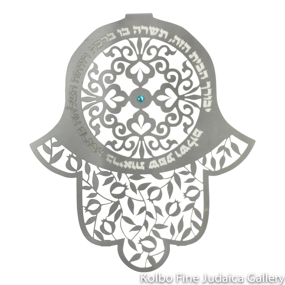Hamsa for the Wall, Circular Blessing with Leaf and Pomegranate Motif, Lasercut Metal
