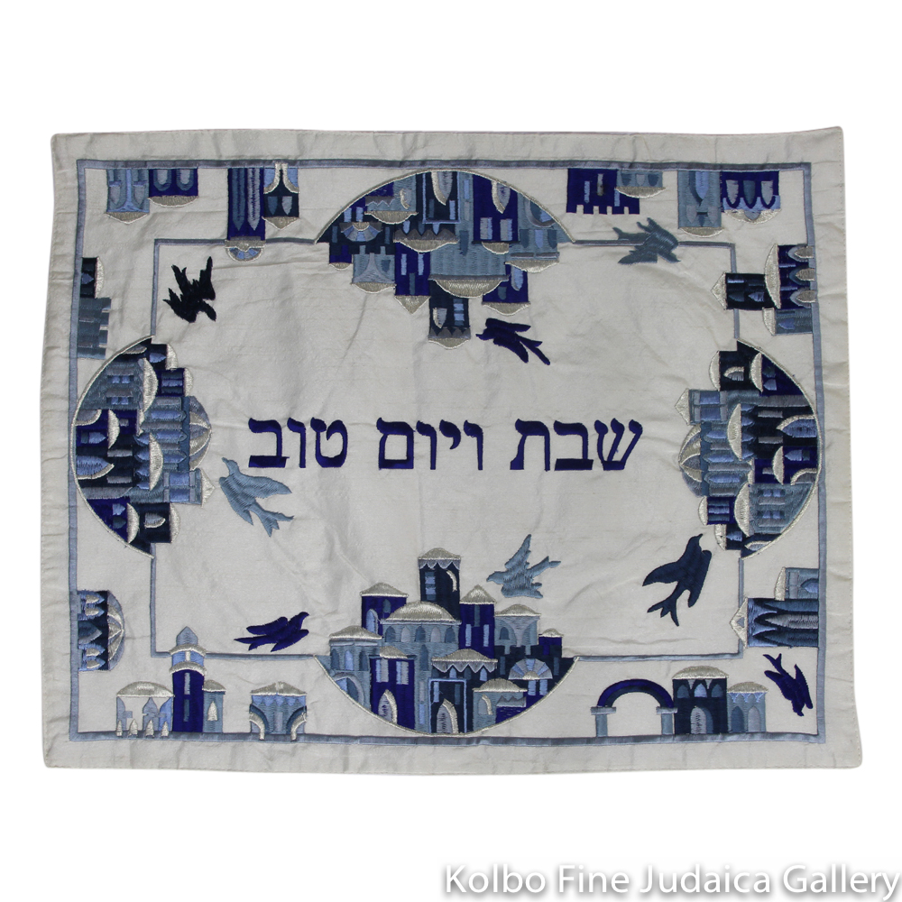 Challah Cover, Jerusalem and Dove Theme, Blues, Large Embroidered Cloth