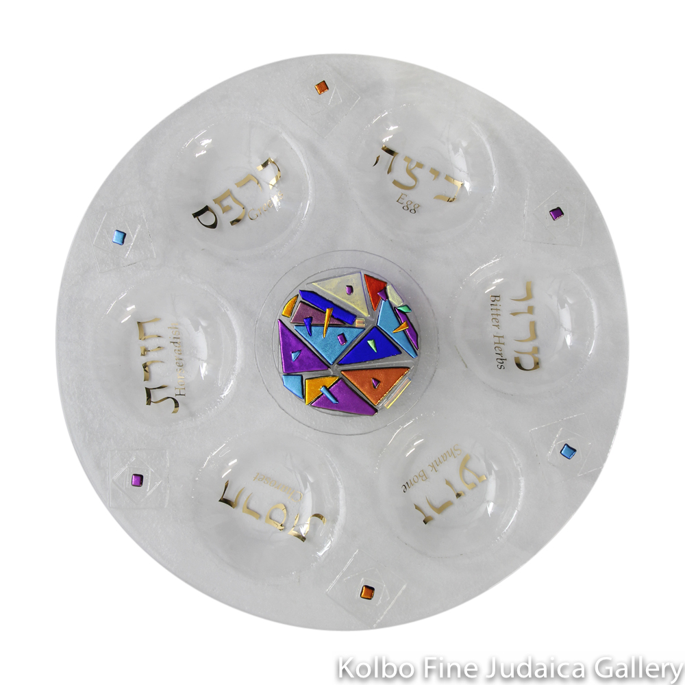 Seder Plate, Geometric Design, Round, Fused Clear Glass