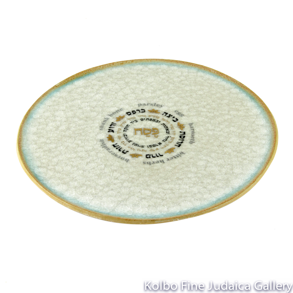 Seder Plate, Round Design with Green Crackle Glaze and Turquoise Bowls, Ceramic