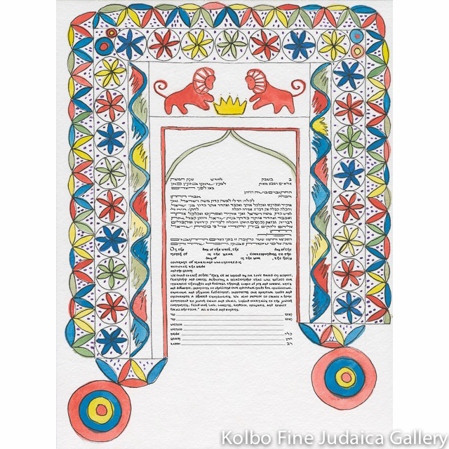 Persian with Lions Ketubah