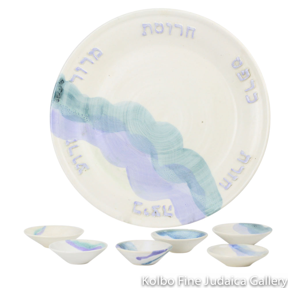 Seder Plate, Ceramic, White with Periwinkle and Teal Wave Design