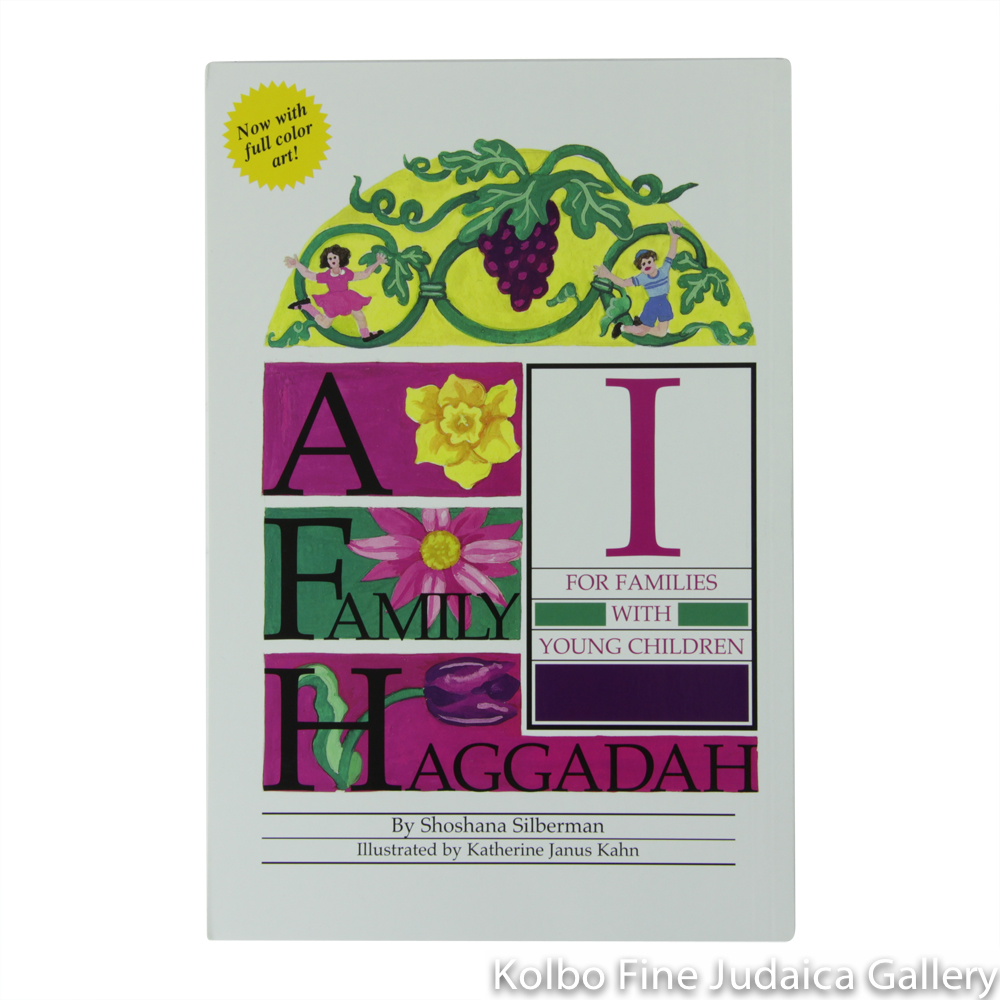 Family Haggadah I: For Families with Young Children