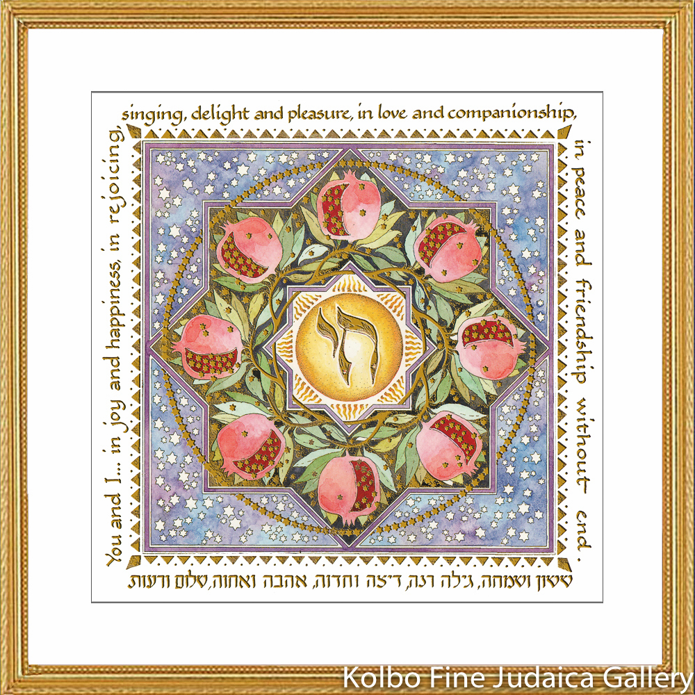 Happiness Blessing Print, Framed, Pomegranates Design