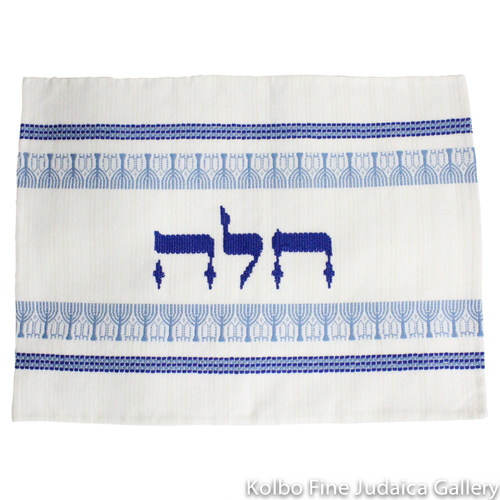Challah Cover, Menorah Design in Blues, Handwoven Cloth