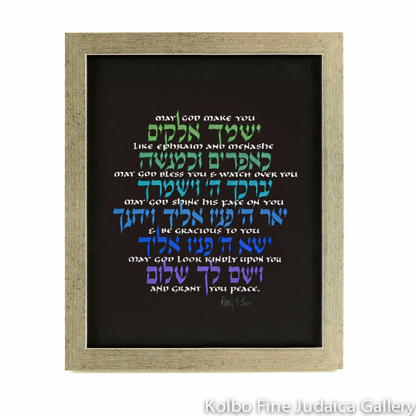 Boy Blessing, Calligraphed, Silver Frame