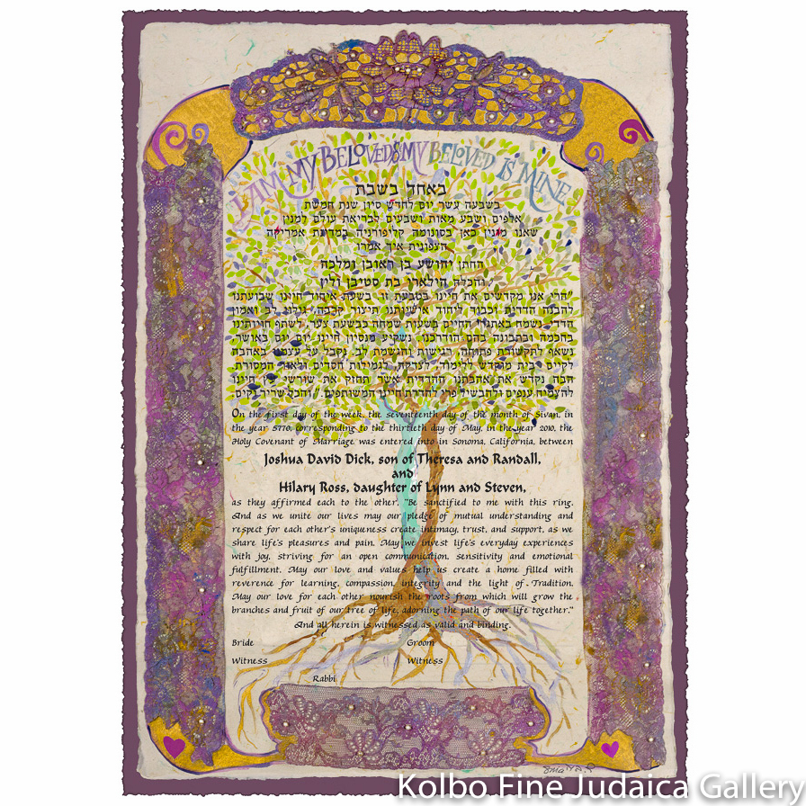 Lace and Pearls Ketubah
