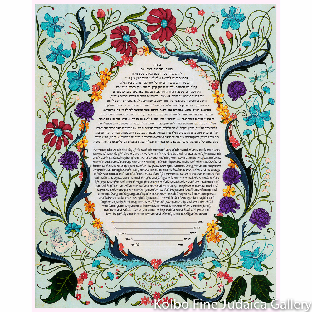 My True Love Ketubah