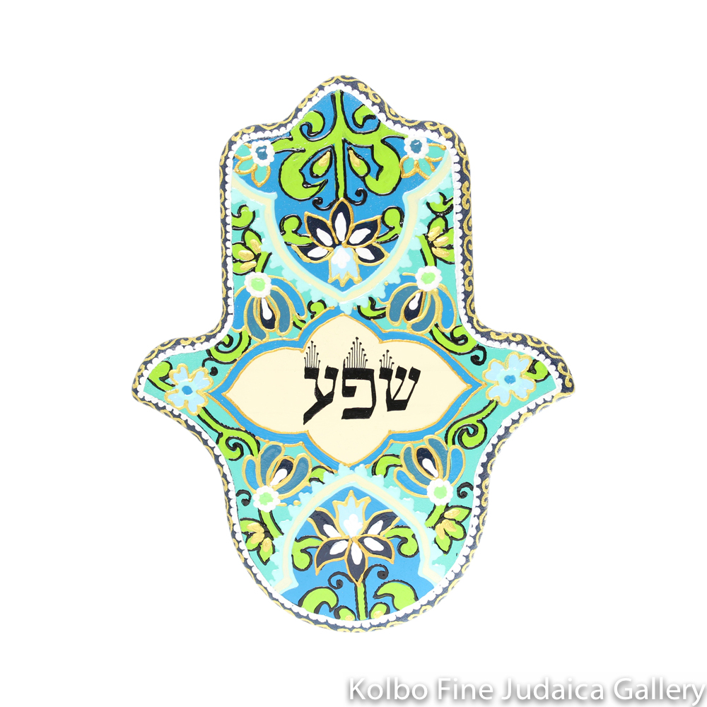 "Hamsa with Writing, Hand-Painted Wood, ""Abundance"" in Hebrew,  20 cm, Blue, Aqua, and Green, Shefa"