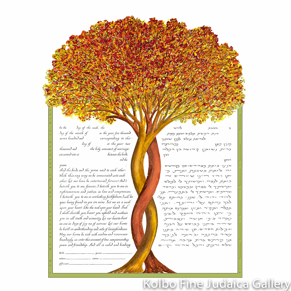 Fall Intertwining Trees Ketubah