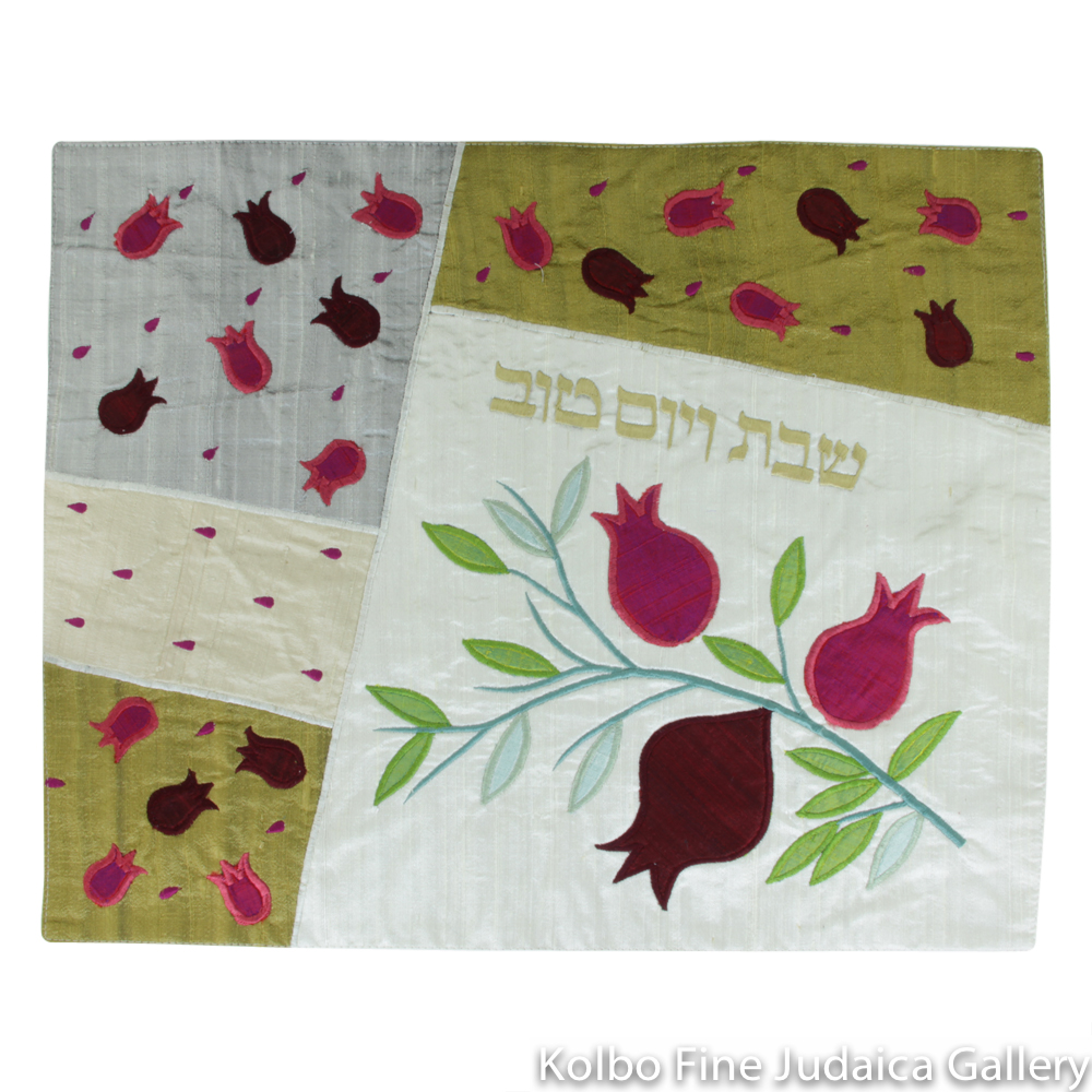 Challah Cover, Hand-Embroidered Silk, Pomegranate Design on Cream Background