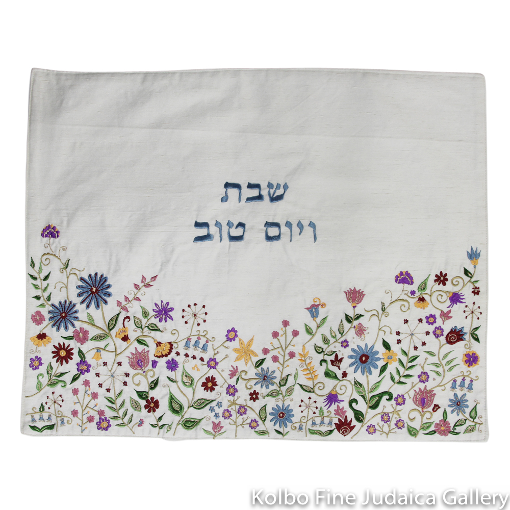 Challah Cover, Multicolor Embroidered Flowers Along Bottom, Hebrew in Center