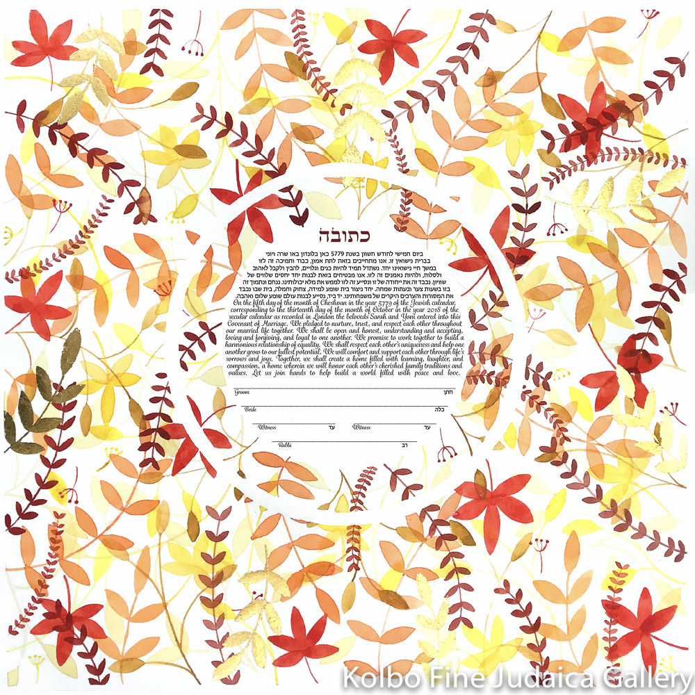 Autumn Bliss Ketubah