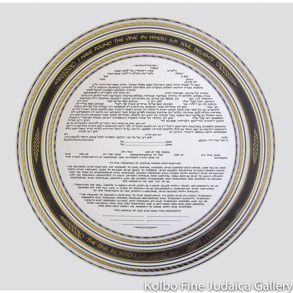Endless Moments: Gold Ketubah