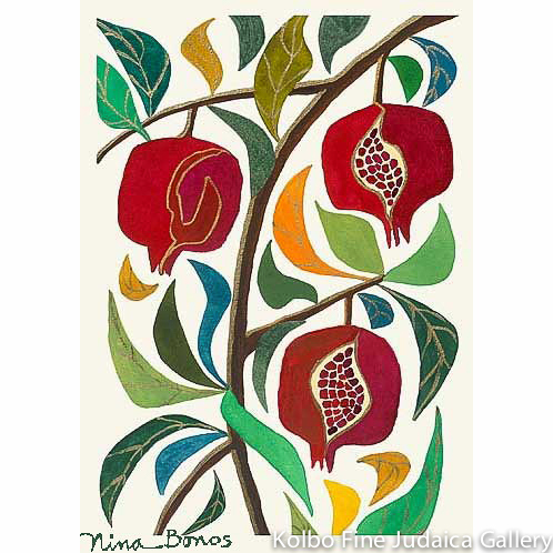 Pomegranate Trio, Giclee Print, Limited Edition, Small Size, Framed