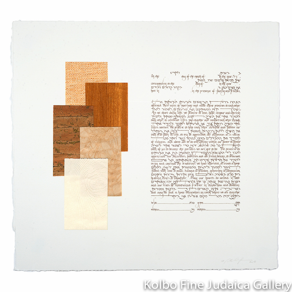 Papers Ketubah