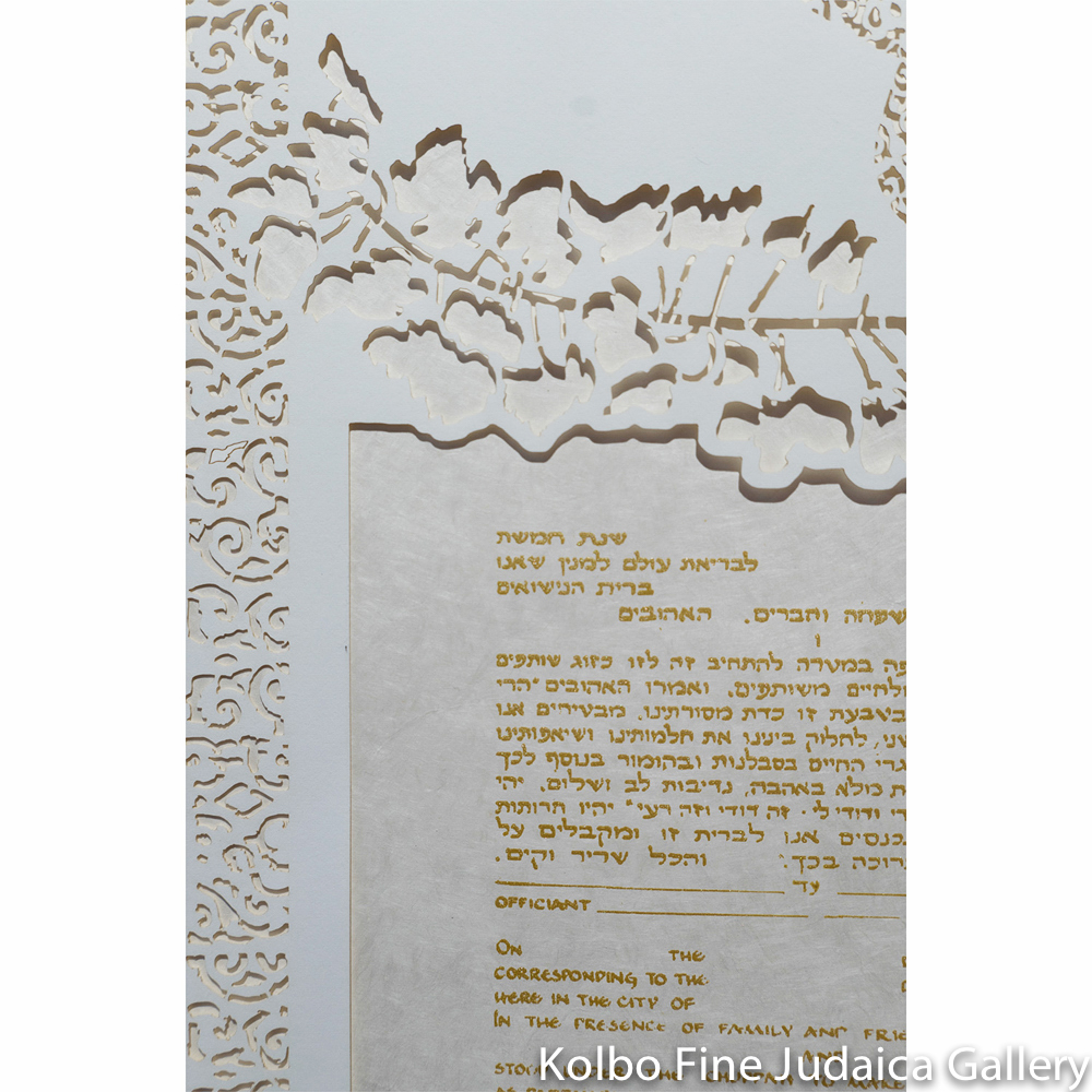 Together Lasercut Ketubah