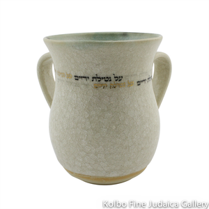 Wash Cup, Neutral Ceramic with Green Crackle Glaze, with Silver, Gold and Black Blessing