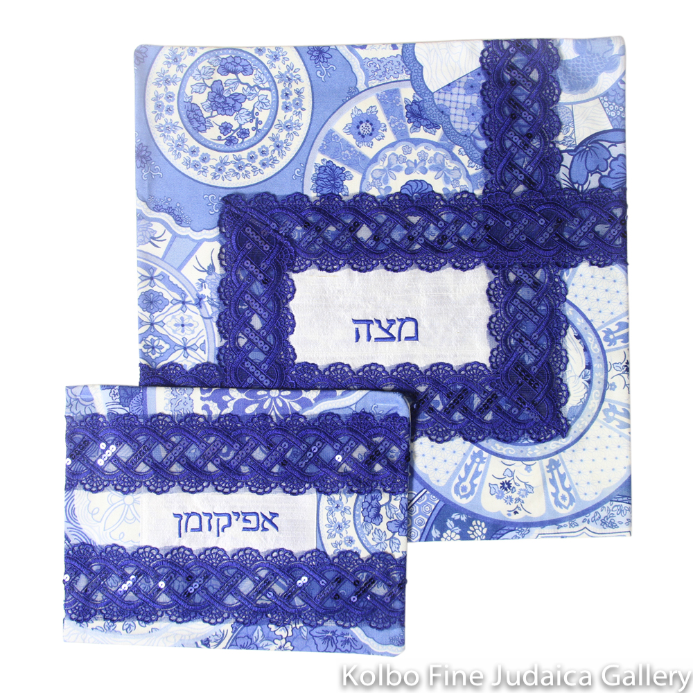 Matzah and Afikomen Cover Set, Blue Delft Floral Pattern with Lace, Cotton, Silk, and Linen, One-of-a-Kind