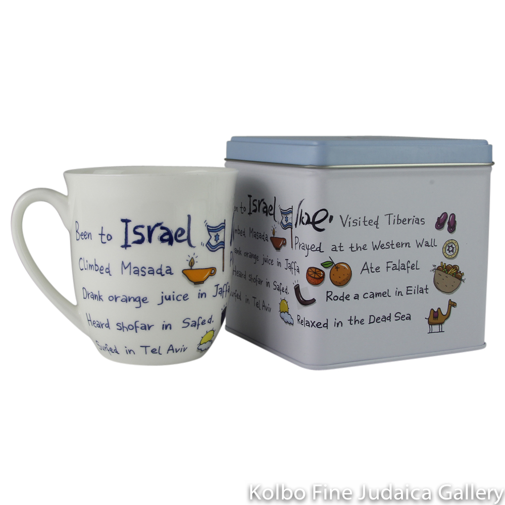 Coffee Mug, Hebrew with Symbols of Israel, Made in Israel