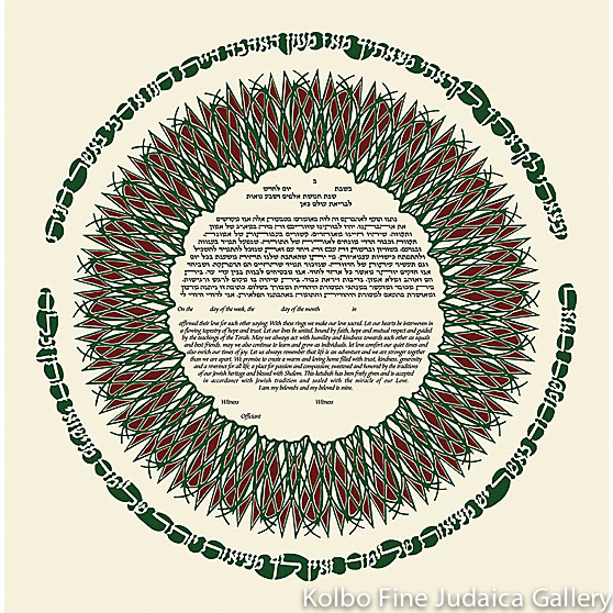 Perfections-Green Ketubah