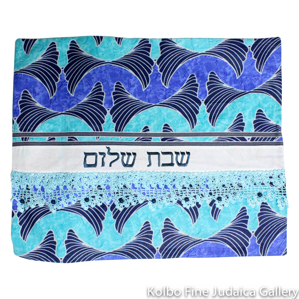 Challah Cover, One-of-a-Kind, Blues, Wave Design with Lace and Bead Detail