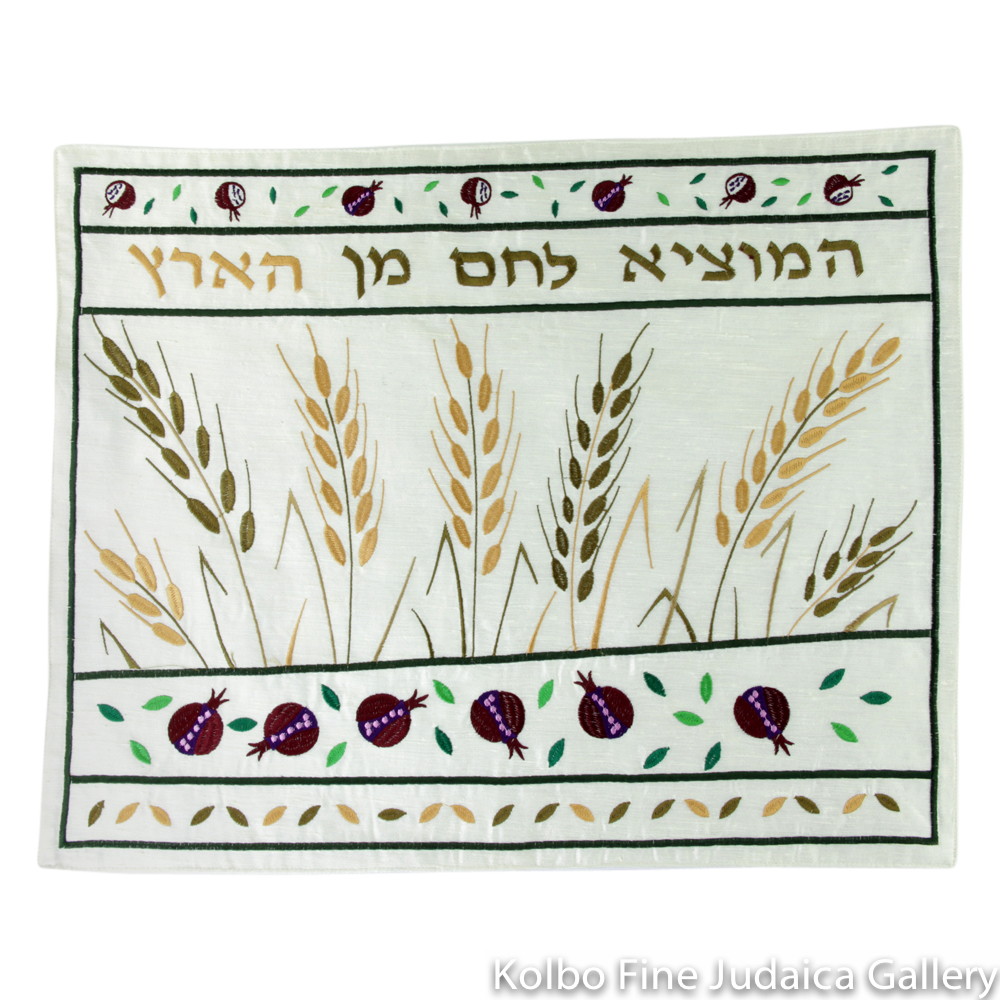 Challah Cover, Wheat Design with Rich Hues, Embroidered Raw Silk
