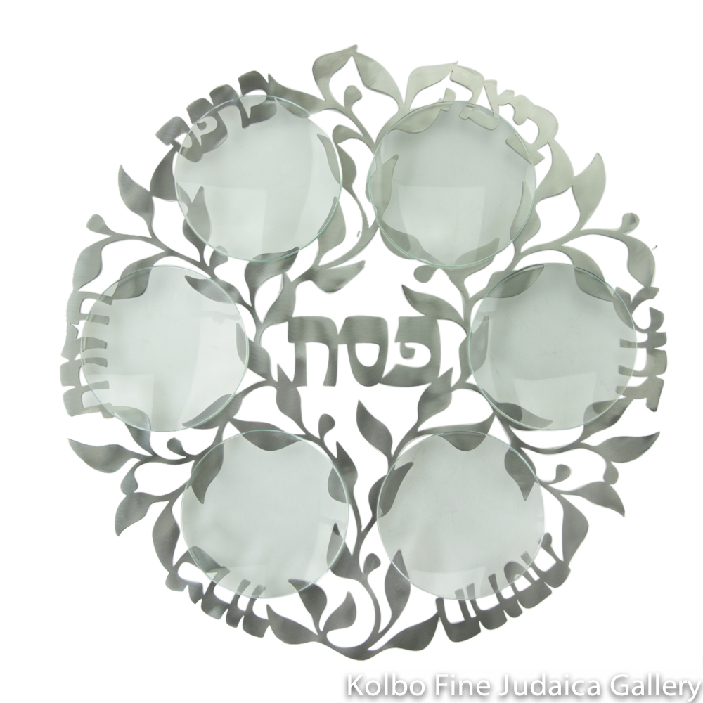 Seder Plate, Spring Design, Lasercut Stainless Steel with Six Glass Dishes