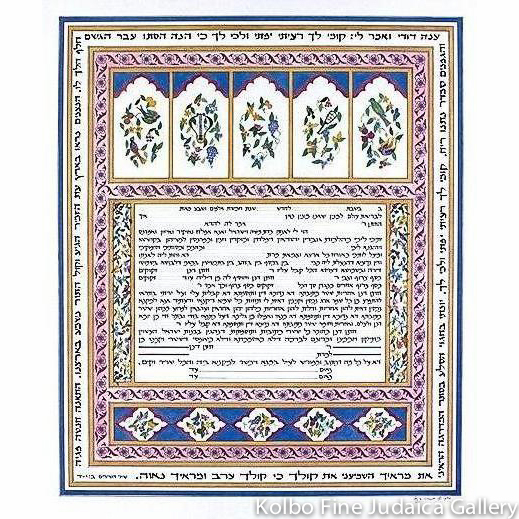 Song of Herat Ketubah