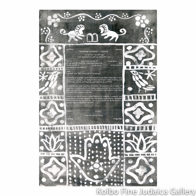 Untitled - Black Ketubah