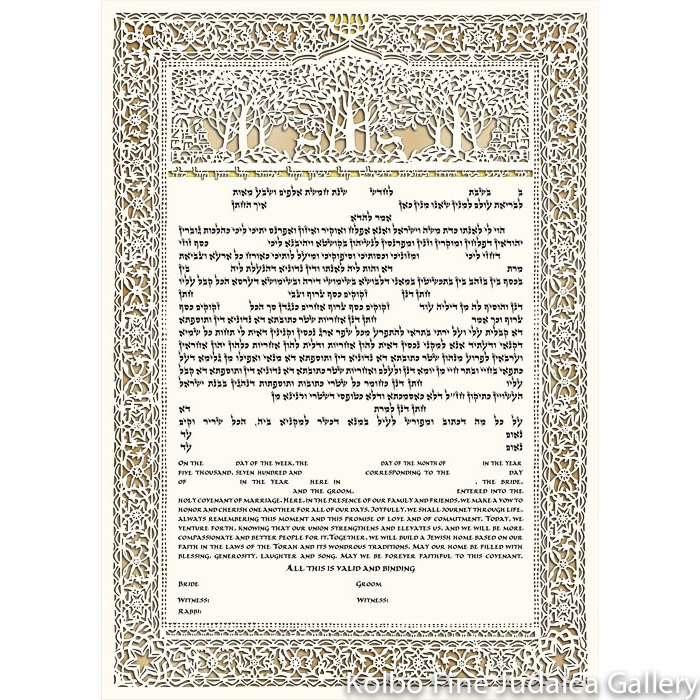 Orchard Heirloom Ketubah