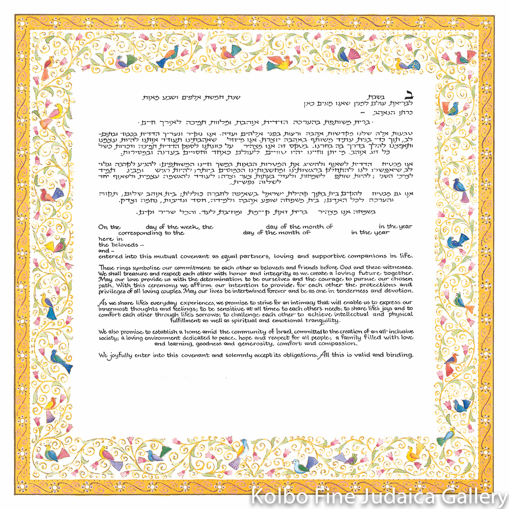 Birds of Paradise Gold Ketubah