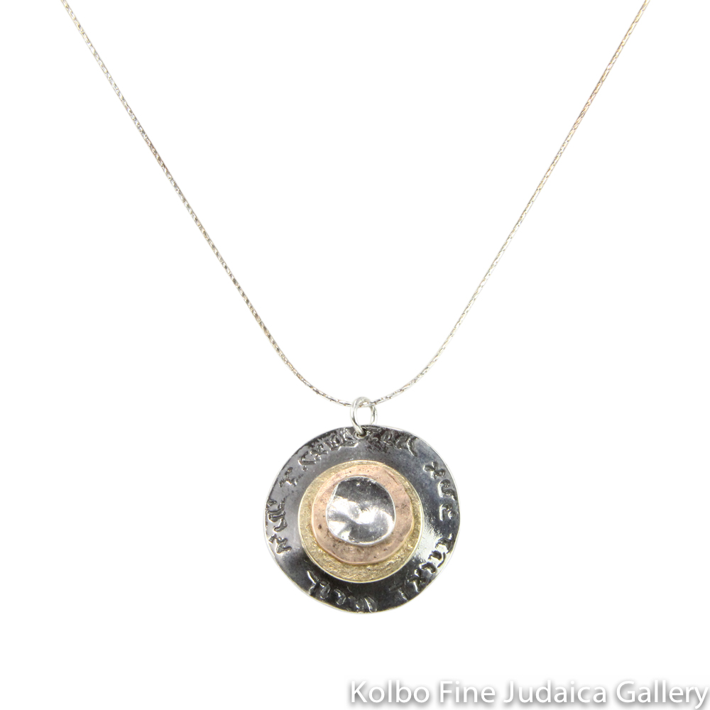 Necklace, Blessing for Coming and Going in Hebrew, Tri-Metal Circular Disc