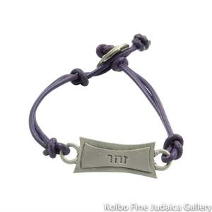 Bracelet, Shine Design in Hebrew and English, Pewter with Leather Cord
