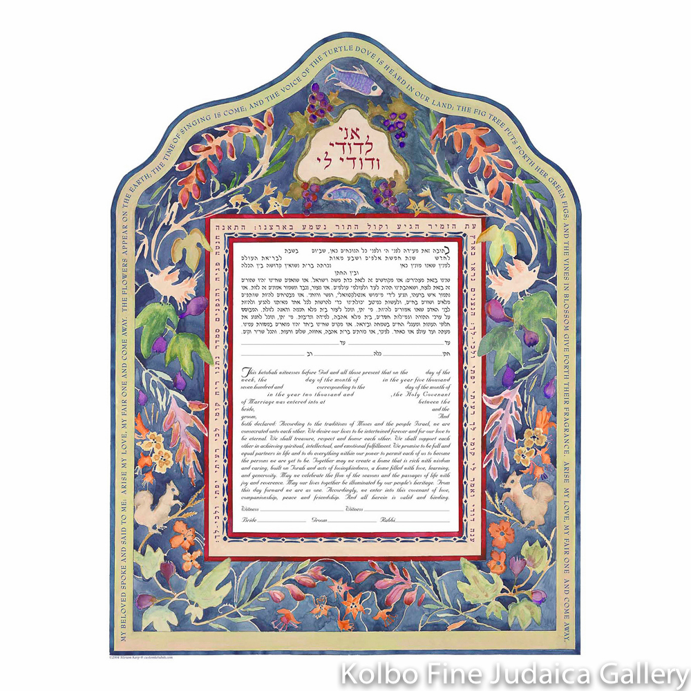 Time of Singing Ketubah