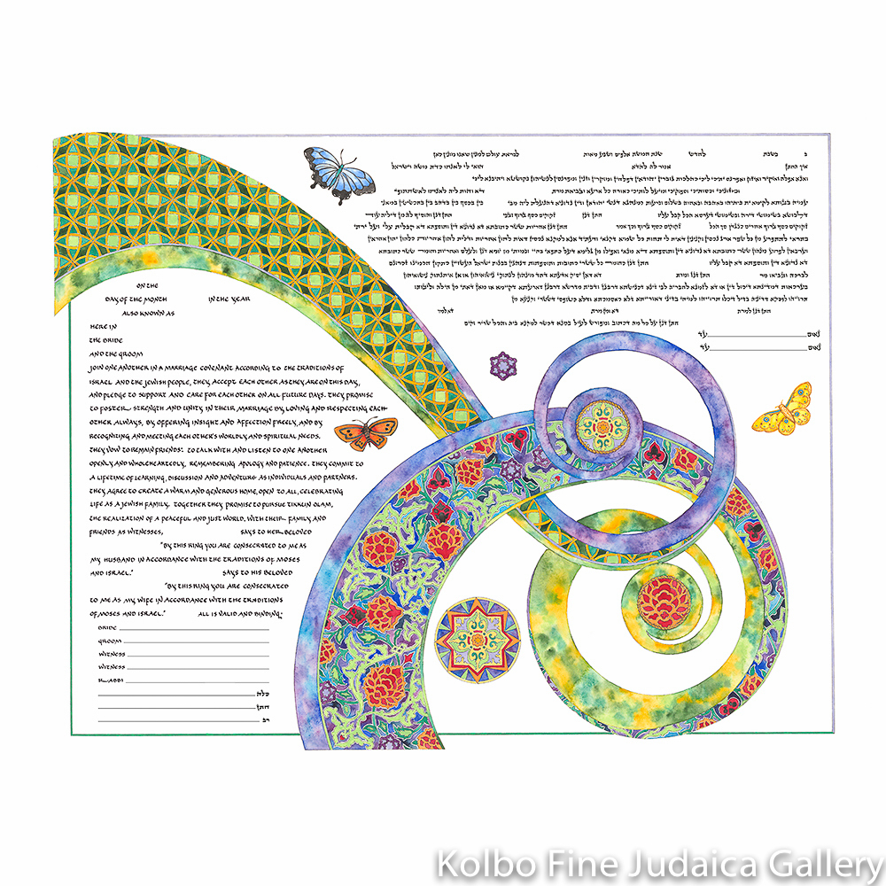 First Kiss Ketubah