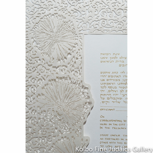 Beloved Lasercut Ketubah