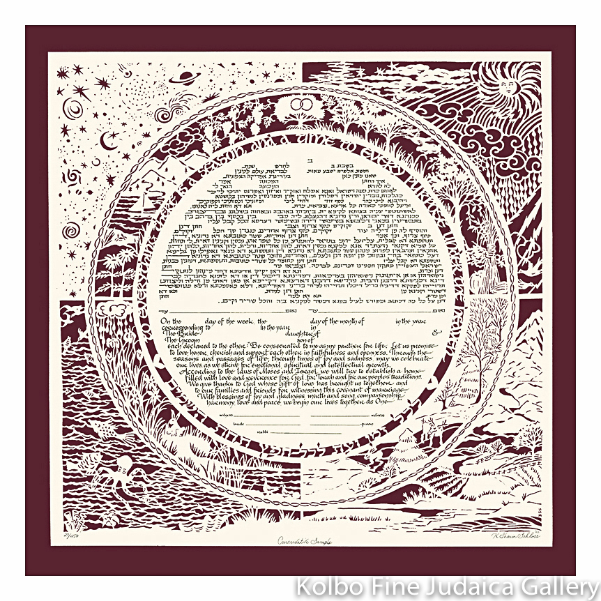 To Everything There Is a Season Ketubah