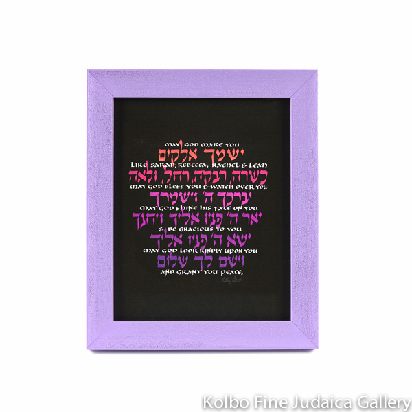 Girl Blessing, Calligraphed, Purple Frame