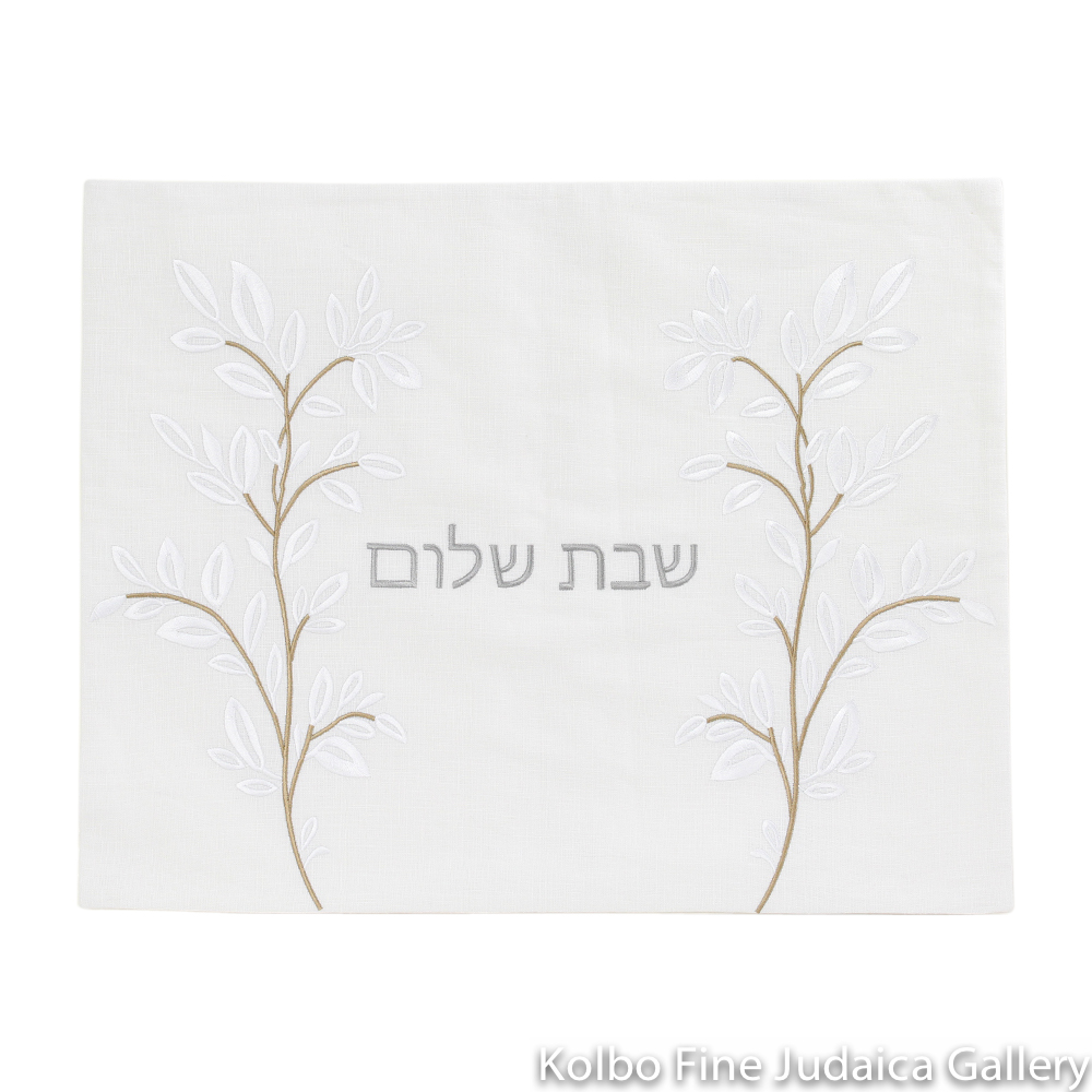Challah Cover, Ivory With Brown and White Branches