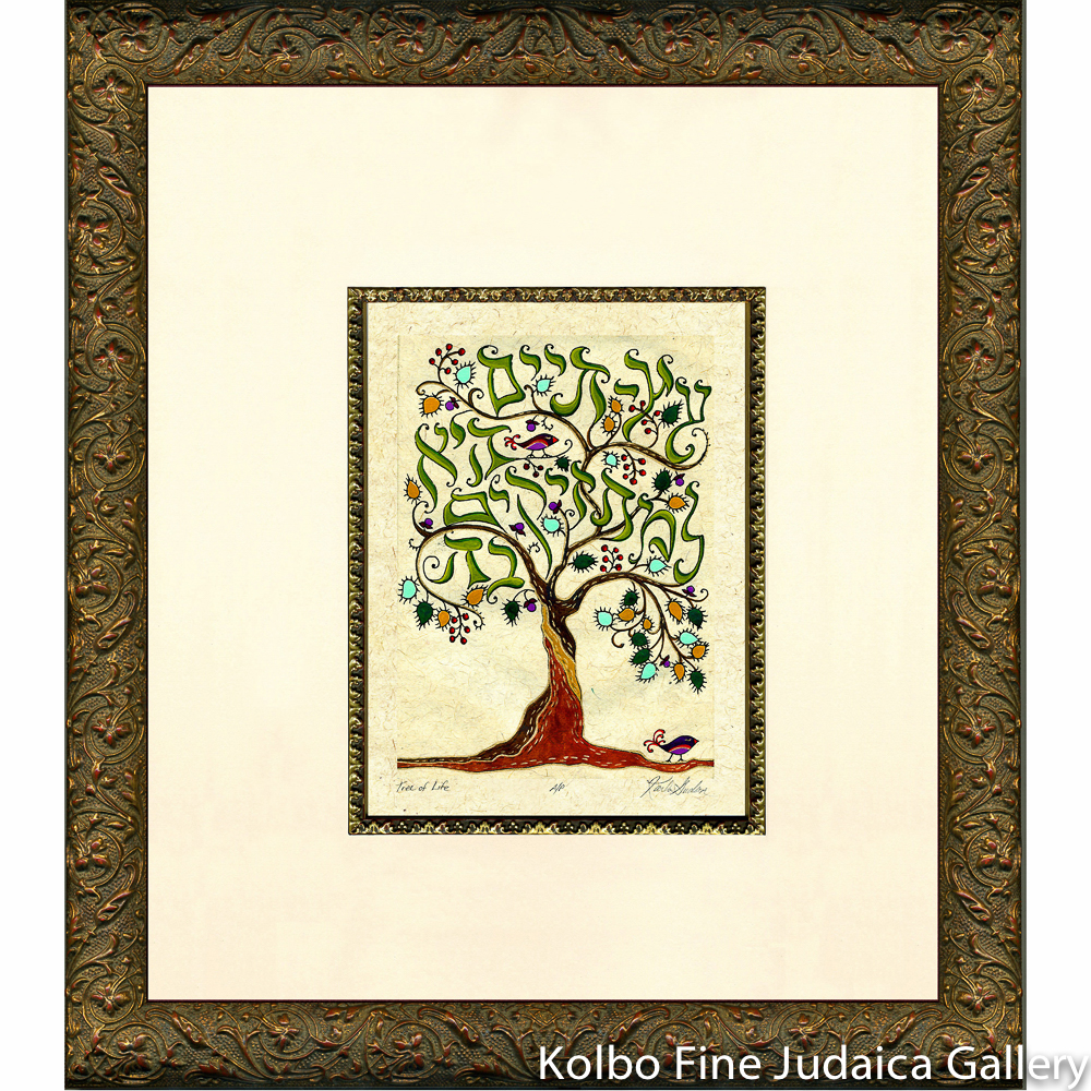 Tree of Life Painting with Hebrew, Framed