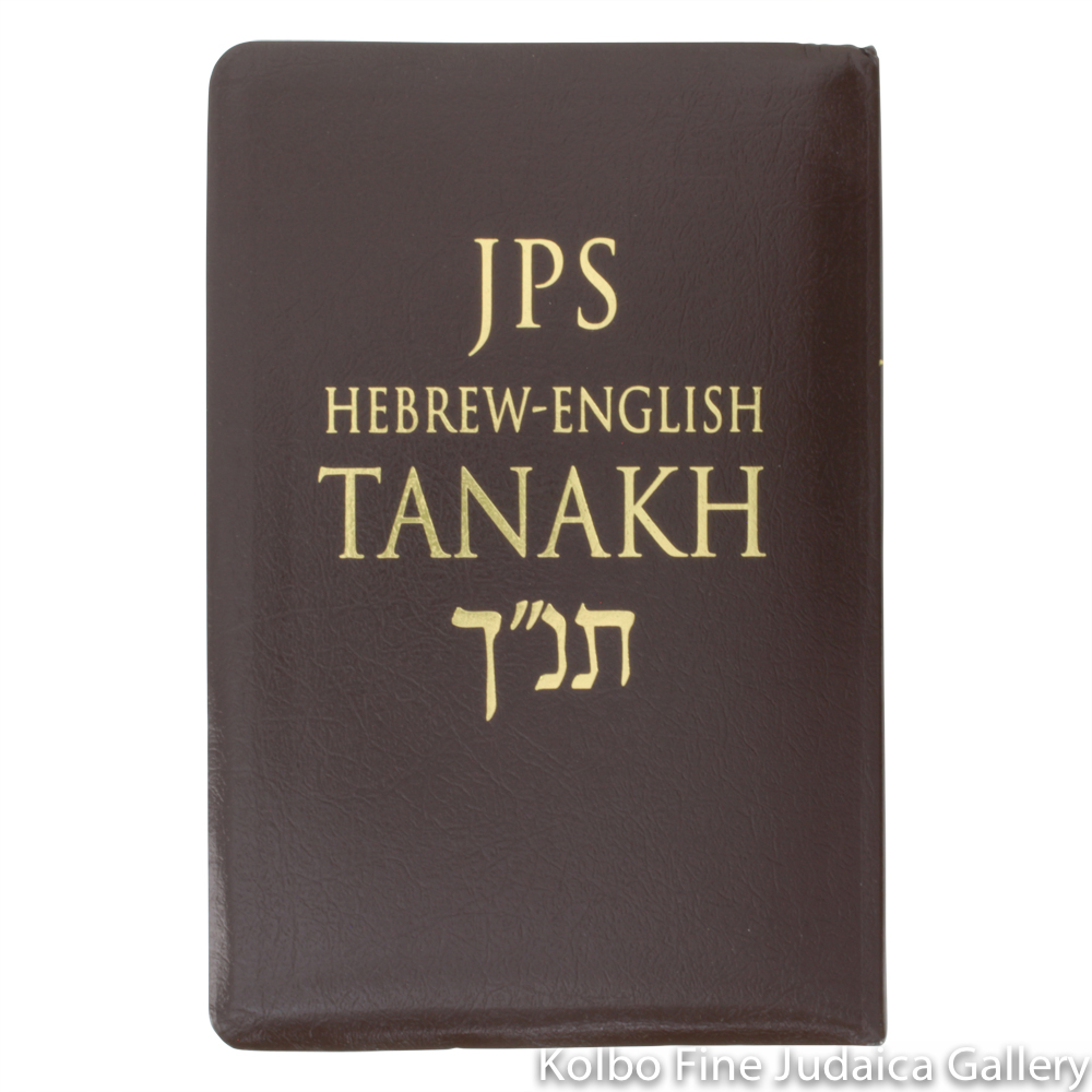 JPS Hebrew English Bilingual Tanakh, Student Edition, leatherette