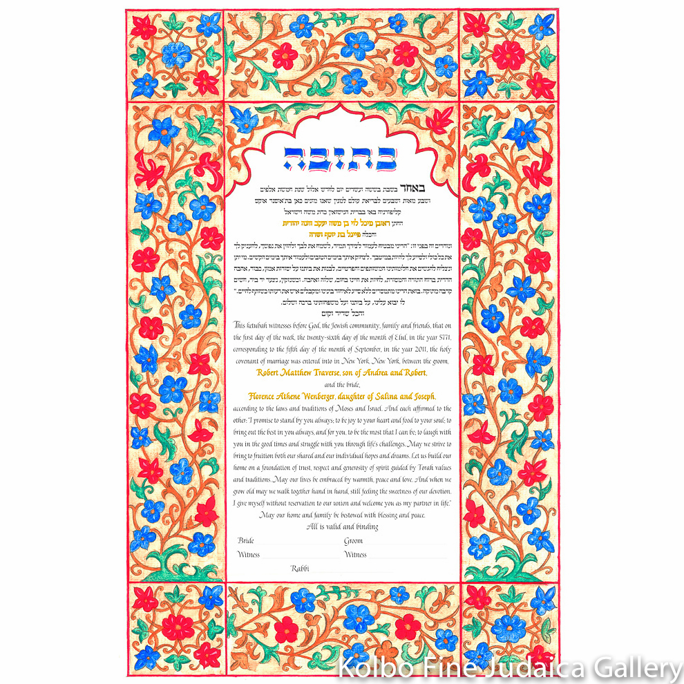 Flowers of Yemen Ketubah