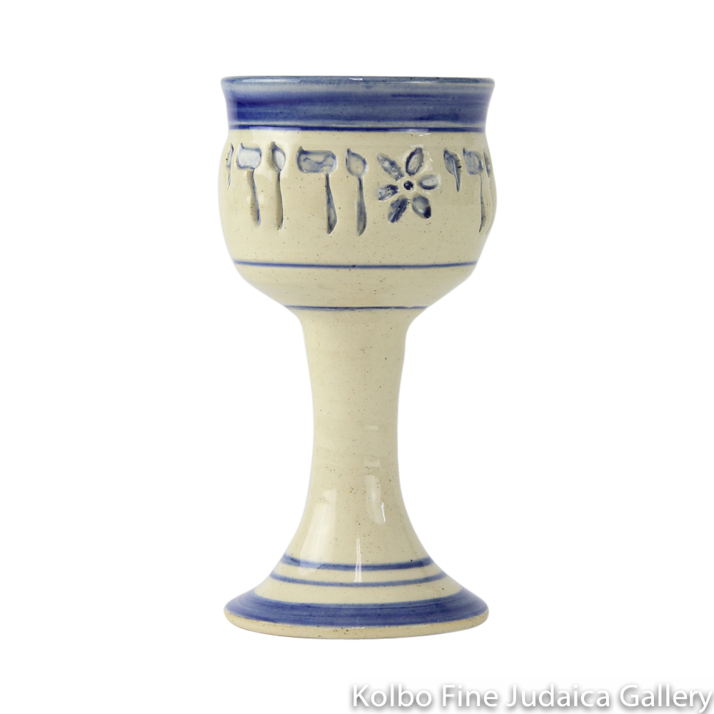 Wedding Cup with Hebrew Inscription, Ceramic with Blue and White Glaze