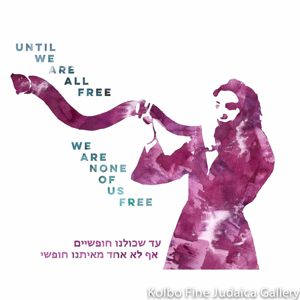 Until We Are All Free, Woman Blowing Shofar Design, English and Hebrew, Framed