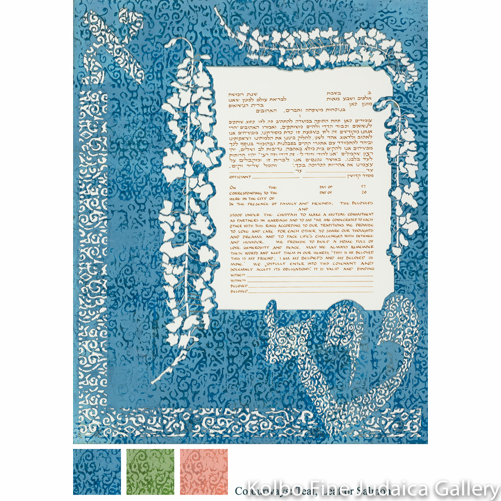 Creation Silkscreen Lasercut Ketubah
