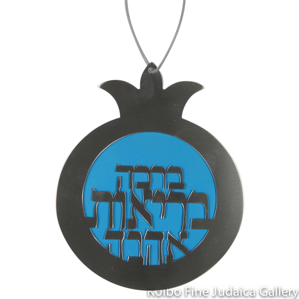Pomegranate Wall Hanging, Hebrew Cutout for Blessings, Health, and Love, Stainless Steel with Blue Background