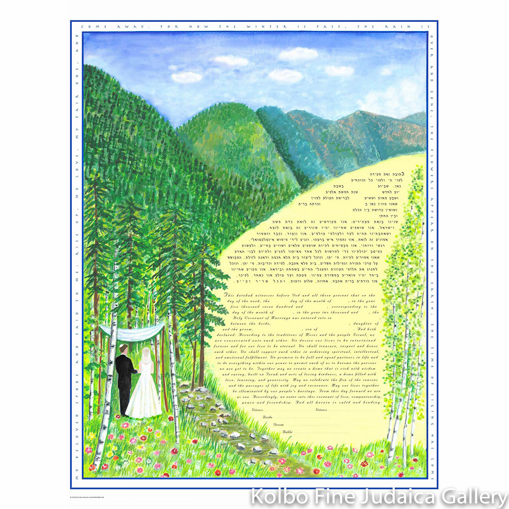 Mountain Stream Ketubah