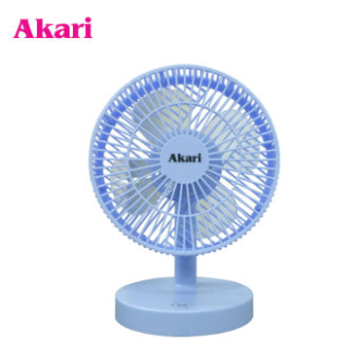 Akari 7 Rechargeable Cooling Fan Arf 5040p Everyday Solutions