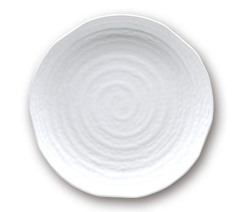 White Textured Tray - Extra Large